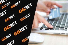 Как выводить деньги из GGBet